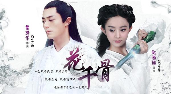 Top 10 phim cổ trang kiếm hiệp Trung Quốc hay nhất mọi thời đại mà bất cứ ai cũng không nên bỏ qua 12