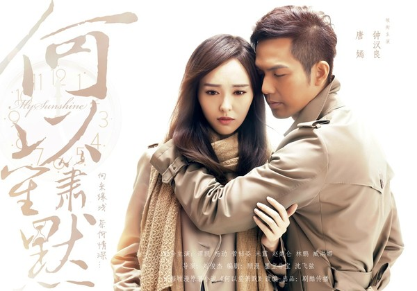 Top 10 phim cổ trang kiếm hiệp Trung Quốc hay nhất mọi thời đại mà bất cứ ai cũng không nên bỏ qua 18