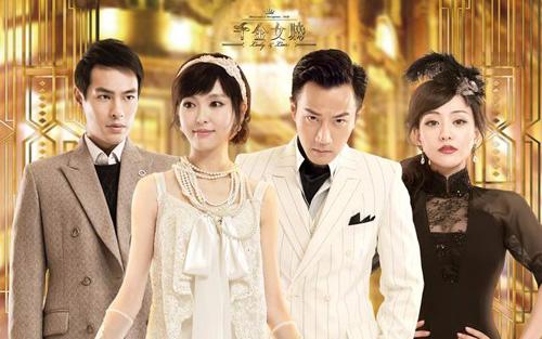 Top 10 phim cổ trang kiếm hiệp Trung Quốc hay nhất mọi thời đại mà bất cứ ai cũng không nên bỏ qua 22
