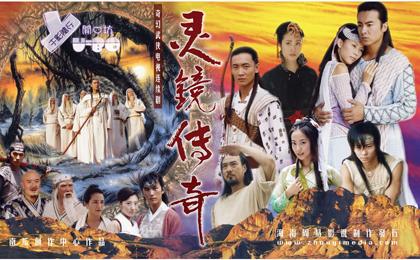 Top 10 phim cổ trang kiếm hiệp Trung Quốc hay nhất mọi thời đại mà bất cứ ai cũng không nên bỏ qua 35