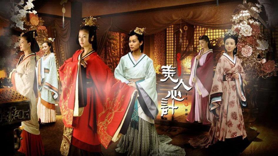 Top 10 phim cổ trang kiếm hiệp Trung Quốc hay nhất mọi thời đại mà bất cứ ai cũng không nên bỏ qua 31