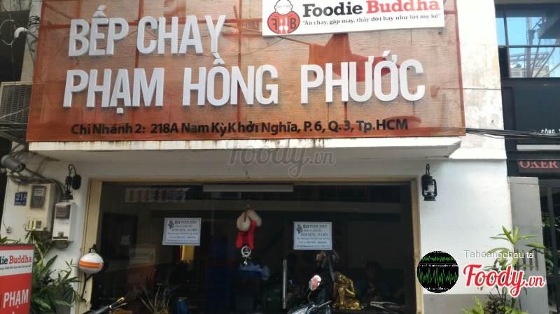 Sài Gòn Về Đêm, Những Điểm Đến Lý Tưởng 95