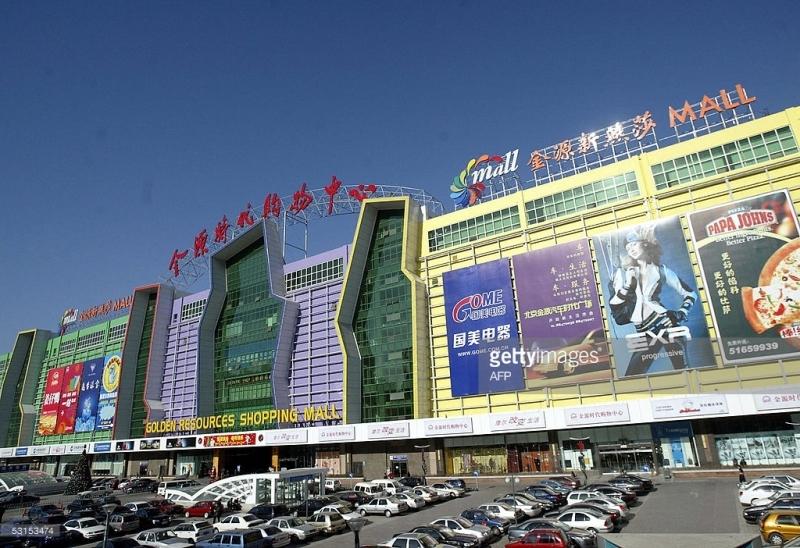Top 10+ các trung tâm mua sắm lớn nhất thế giới 2
