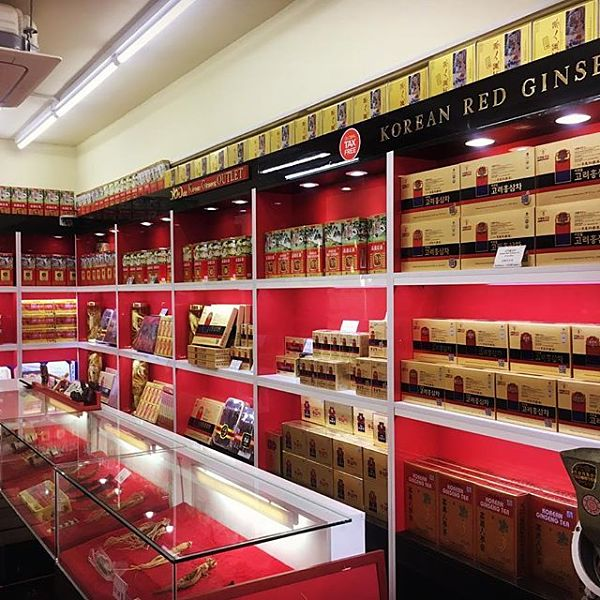 Top 10 cửa hàng bán nhân sâm, hồng sâm Hàn Quốc tại TPHCM uy tín, đảm bảo chất lượng và giá rẻ nhất 12