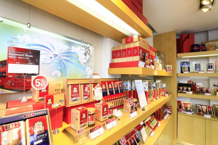 Top 10 cửa hàng bán nhân sâm, hồng sâm Hàn Quốc tại TPHCM uy tín, đảm bảo chất lượng và giá rẻ nhất 10