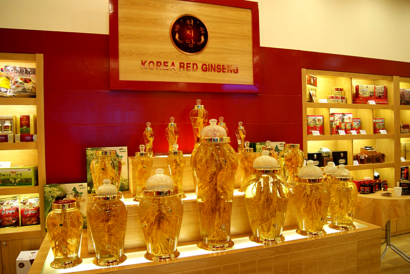 Top 10 cửa hàng bán nhân sâm, hồng sâm Hàn Quốc tại TPHCM uy tín, đảm bảo chất lượng và giá rẻ nhất 2
