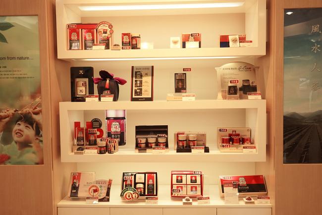Top 10 cửa hàng bán nhân sâm, hồng sâm Hàn Quốc tại TPHCM uy tín, đảm bảo chất lượng và giá rẻ nhất 7