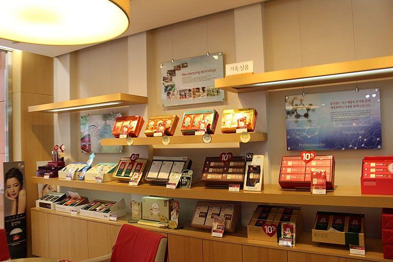 Top 10 cửa hàng bán Nhân Sâm Hàn Quốc tại TPHCM uy tín, đảm bảo chất lượng và giá rẻ nhất 5