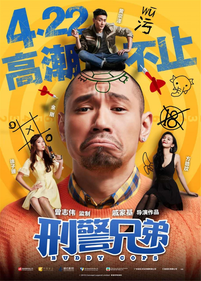 Danh sách 10 bộ phim hành động Hong Kong hay nhất mọi thời đại 2