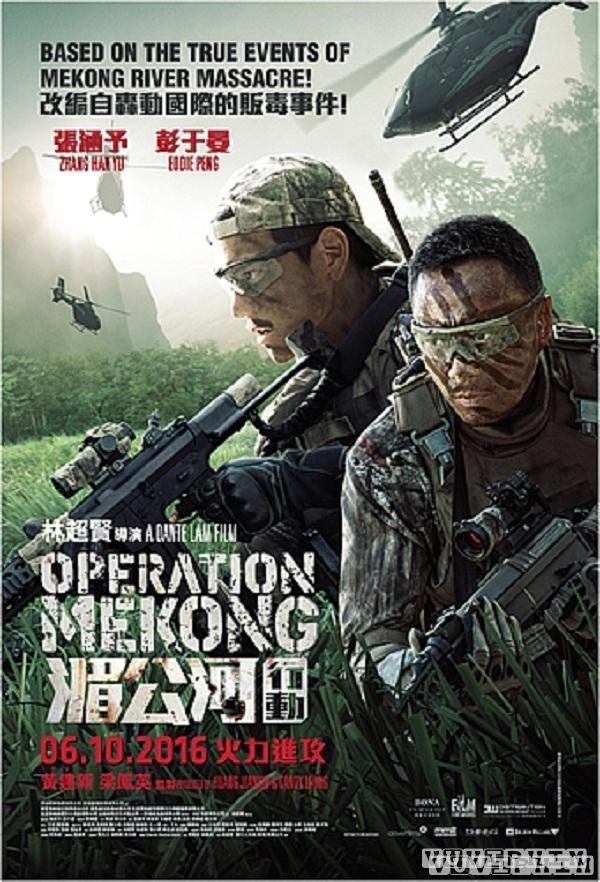 Danh sách 10 bộ phim hành động Hong Kong hay nhất mọi thời đại 7