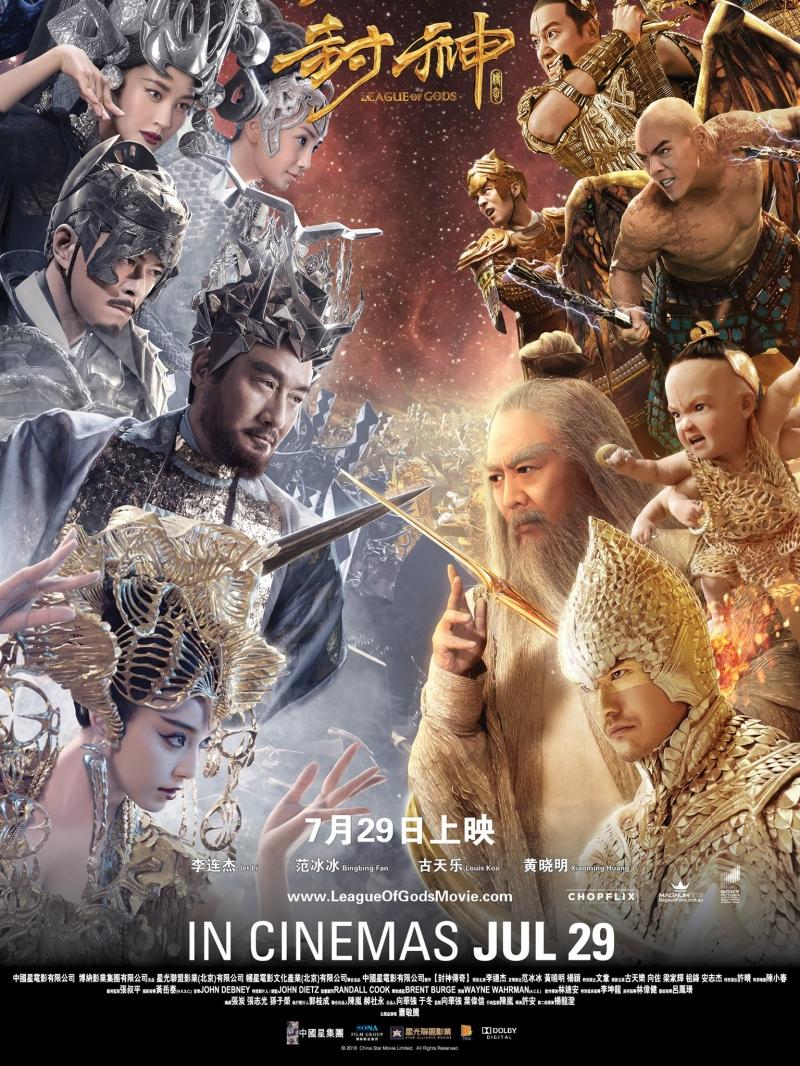 Danh sách 10 bộ phim hành động Hong Kong hay nhất mọi thời đại 9