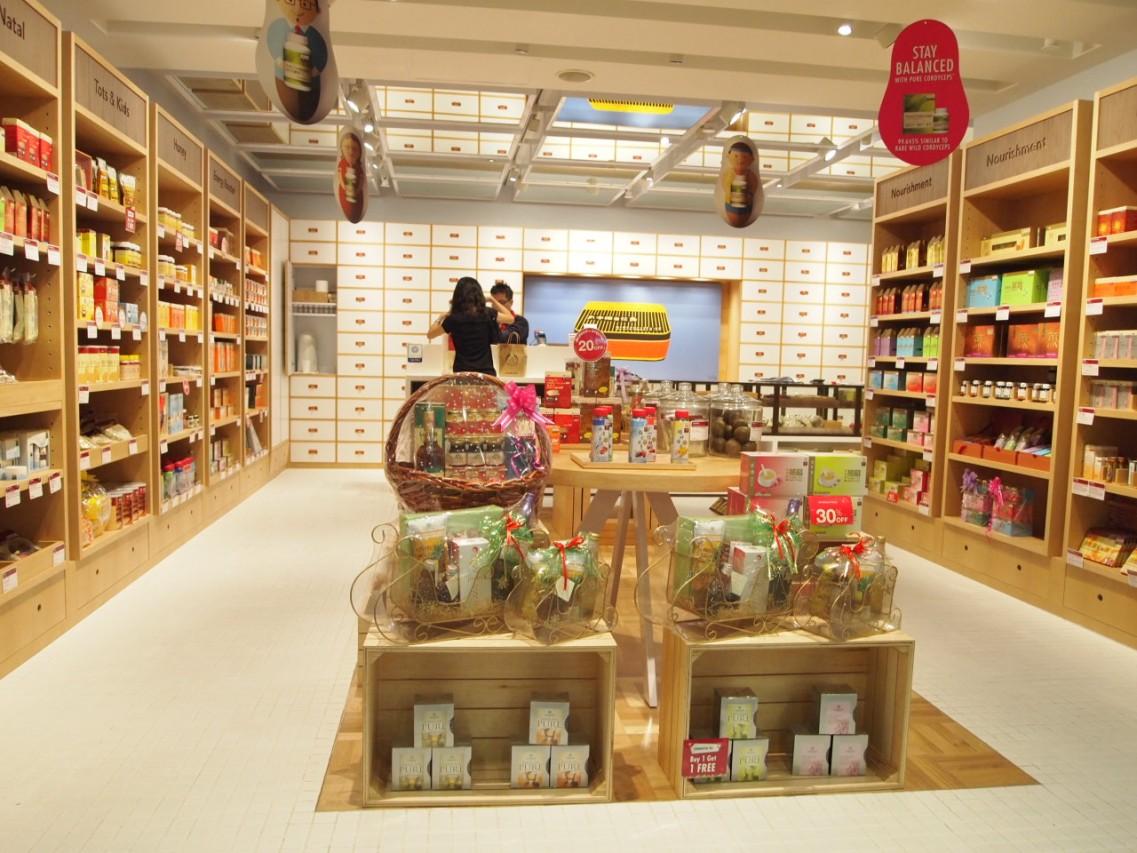 Top 10 cửa hàng nấm linh chi Hàn Quốc tại TPHCM uy tín, đảm bảo chất lượng và giá rẻ nhất 1
