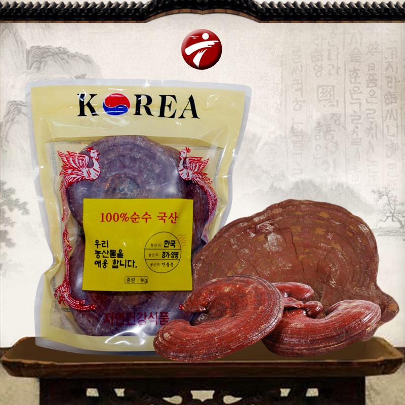 Top 10 cửa hàng nấm linh chi Hàn Quốc tại TPHCM uy tín, đảm bảo chất lượng và giá rẻ nhất 12